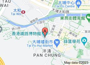 香港铁路博物馆在 google 地图的位置
