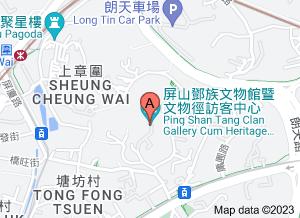 屏山鄧族文物館在 google 地圖的位置
