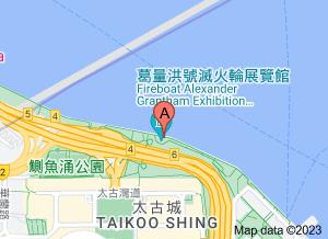 葛量洪號滅火輪展覽館在 google 地圖的位置